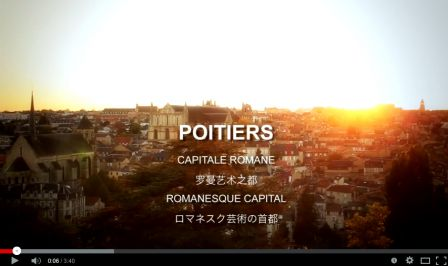 poitiers-capitale-romane-video.jpg